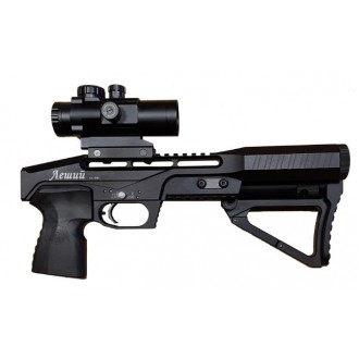 EDgun (Эдган) Леший (ствол 250 мм) 5,5 мм