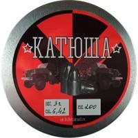Пули Катюша 3 г (200 штук) 6,35 мм