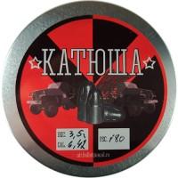 Пули Катюша 3,5 г (200 штук) 6,35 мм