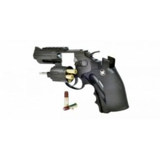 Borner Super Sport 708 4,5 мм