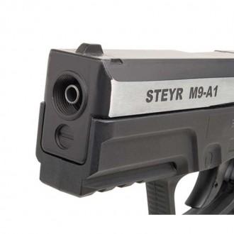 ASG Steyr M9-A1 Dual-tone 4,5 мм