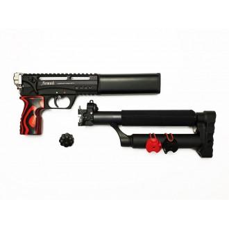 EDgun (Эдган) Леший 2 (ствол 250 мм)