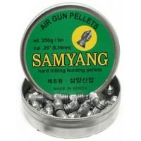 Пули Samyang cal.6.35 (круглоголовые)
