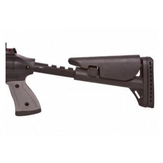 Hatsan AT44-10 Tact 4,5 мм