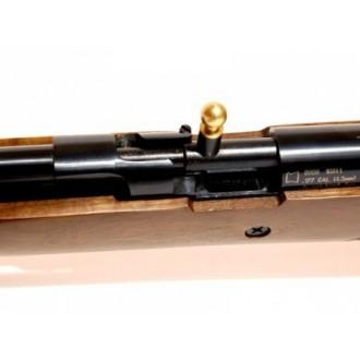 Hatsan Torpedo 100X 4,5 мм