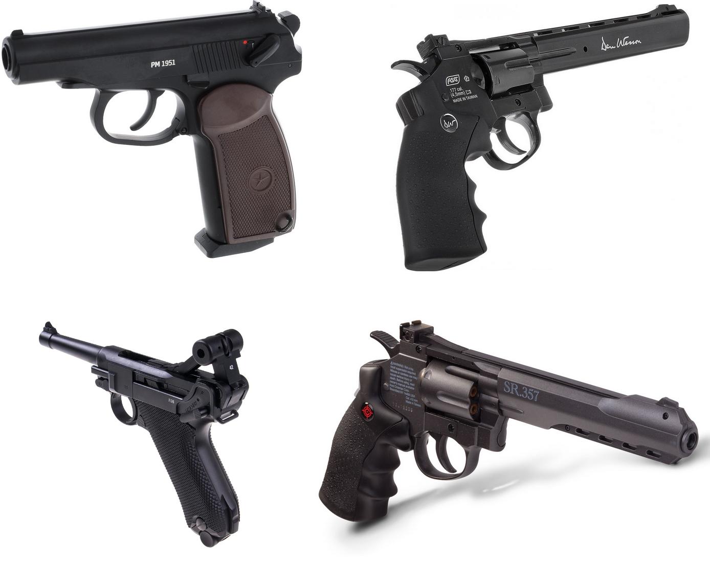 рейтинг лучших пневматических пистолетов